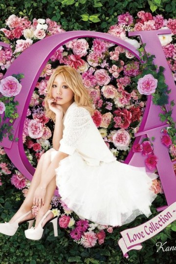 YESASIA: Nishino Kana - Love Collection -pink- (Korea Version) CD - Nishino Kana, Sony Music (KR) - Music - Free Shipping