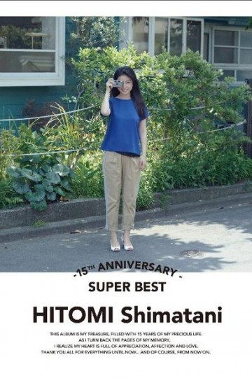 YESASIA: 15th Anniversary SUPER BEST (3CDs)(Normal Edition)(Japan Version) CD - Shimatani Hitomi, Avex Marketing - Japanese Music - Free Shipping